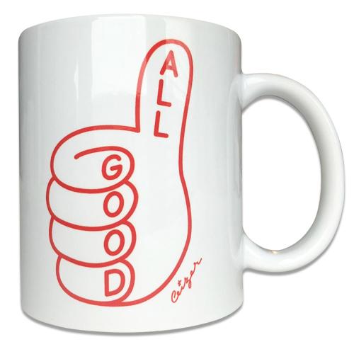 All Good -0