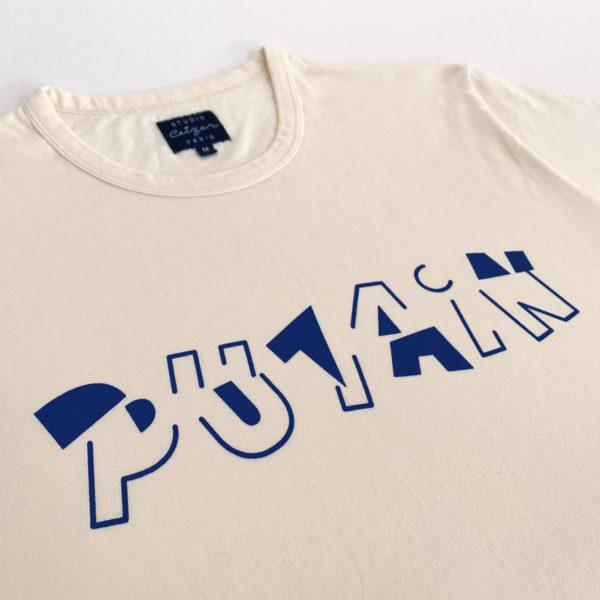 Putain-2276