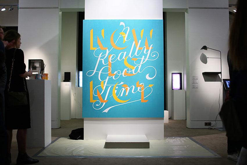 Ceizer x Sotheby's