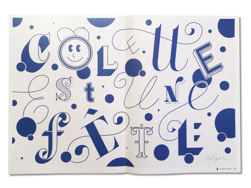 Ceizer x Papier Magazine for colette