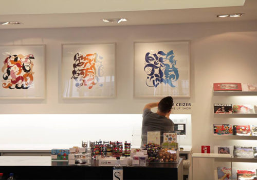 The 'Wake Up' Exhibition at Colette